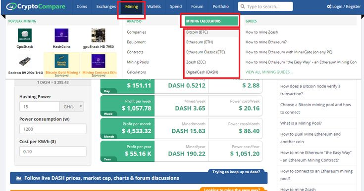 Cách tính lợi nhuận của máy đào coin  Bước 1: Truy cập vào website tính lợi nhuận máy www.cryptocompare.com  Truy cập trang web www.cryptocompare.com -> Mining -> Mining Calculators  Bước 2: Chọn loại coin muốn tính lợi nhuận  Tại hàng Currency: Bạn chọn đồng coin sẽ đào. Website sẽ tự cập nhật giá thị trường theo thời gian thực.  Bước 3: Nhập các thông số của máy đào coin  Máy đào Antimer D3 của Bitmain có các thông số kỹ thuật sau:  Công suất máy: 15 GH/s (Dao động 5%)  Loại thuật toán…