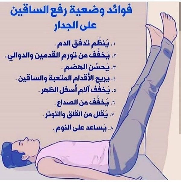 Pin By Wassim On معلومه صحية Health Facts Fitness Health And Fitness Magazine Health And Fitness Expo