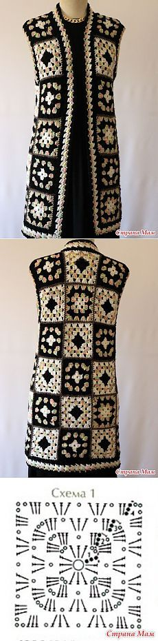 Granny square long vest