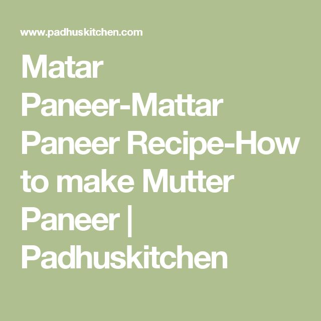 Matar Paneer-Mattar Paneer Recipe-How to make Mutter Paneer | Padhuskitchen