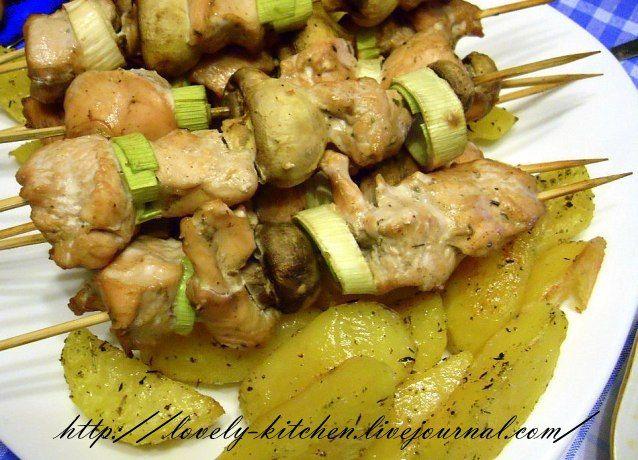 Шашлычки из курицы и грибов