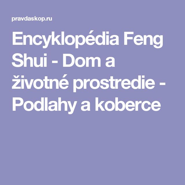 Encyklopédia Feng Shui - Dom a životné prostredie - Podlahy a koberce