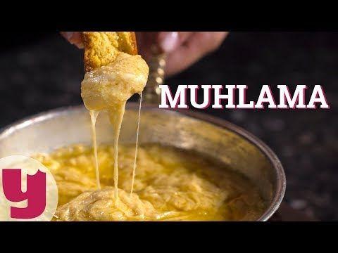 Muhlama Tarifi, Nasıl Yapılır? - Yemek.com