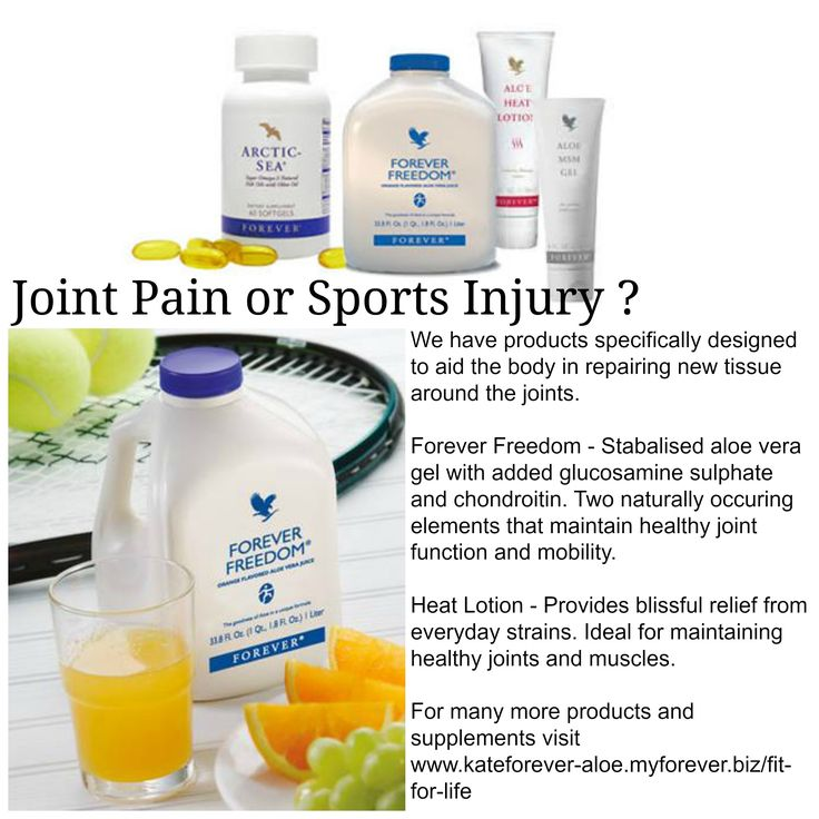 or anybody who suffers with joint pain, weak joints, sports injuries and muscle discomfort. Please take a look at our fantastic product range that has been designed specifically to aid in the renewal and repair of muscle and joint tissue.