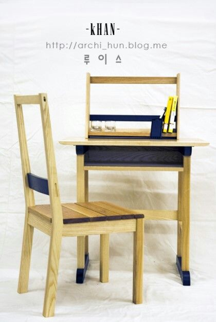 Desk &chair