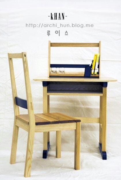 Desk &chair