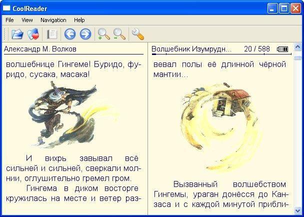 Cool Reader: un cómodo lector de libros electrónicos, multiplataforma y bajo licencia GNU
