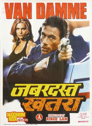 Film Inde / #Jean Claude Van Damme# / http://www.posters-india.com/cinema_38_50-a-80-euros_maximum-risk__cine245.html