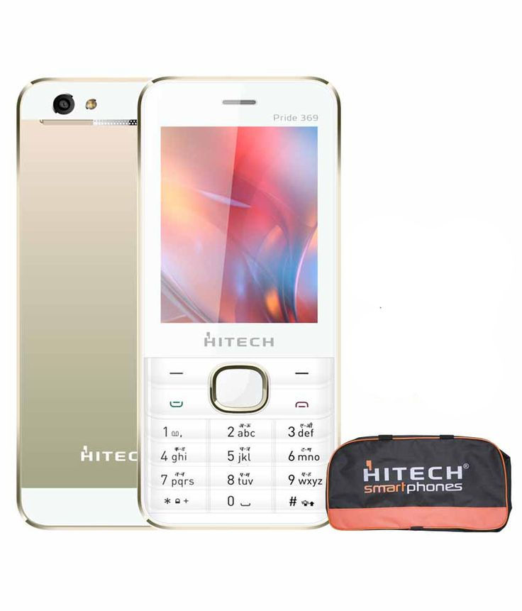 Loved it: Hitech Pride 369, http://www.snapdeal.com/product/hitech-pride-369/1887578284
