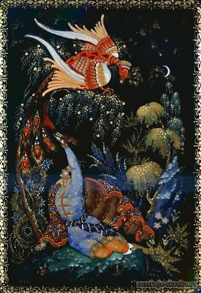 """Сказка """"Иван-царевич и серый волк"""" http://russkaja-skazka.ru/ivan-carevich-i-seryiy-volk/ Пошел Иван-царевич стеречь отцов сад и даже присесть боится, не то что прилечь. Как его сон задолит, он росой с травы умоется, сон и прочь с глаз. Половина ночи прошла, ему и чудится: в саду свет. Светлее и светлее. Весь сад осветило. Он видит — на яблоню села Жар-птица и клюет золотые яблоки. Иван-царевич тихонько подполз к яблоне и поймал птицу за хвост...  #сказки #картинки  #ИванЦаревич #СерыйВолк…"""