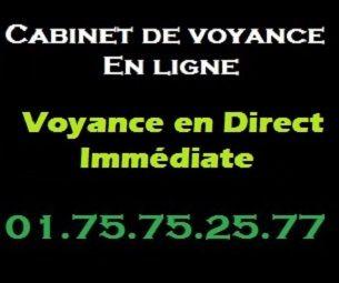 Site de voyance gratuite sans attente par telephone, par mail et par tchat. Des expertes voyantes de France vous offrent la voyance sans attente et tirage de tarot gratuit.