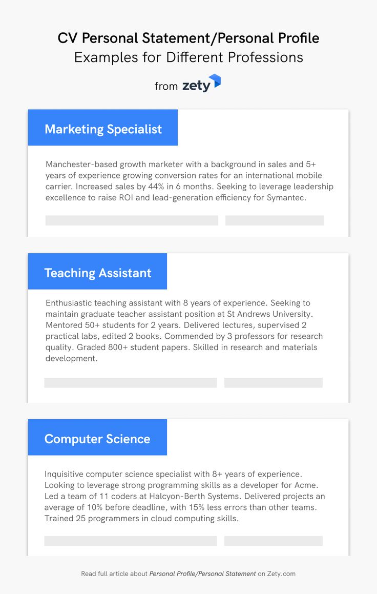 Cv Personal Statement Personal Profile Examples For Different Professions Resume Profile Examples Job Resume Examples Resume Profile