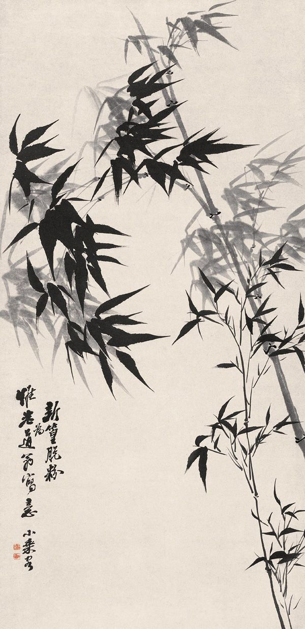 Shitao's Flower-and-Bird Painting | Chinese Art Gallery | China Online Museum  清代 石濤