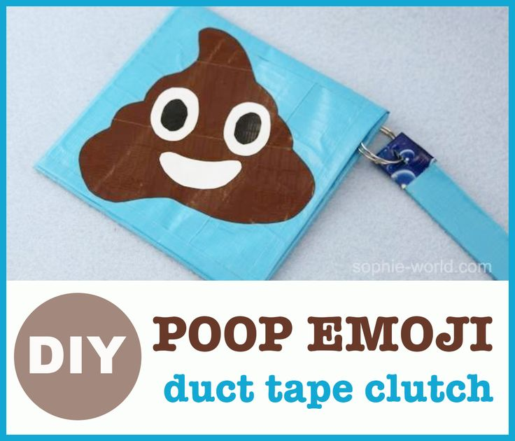 How to make a duct tape POOP EMOJI clutch! Sophie's World #ducttape #poopemoji