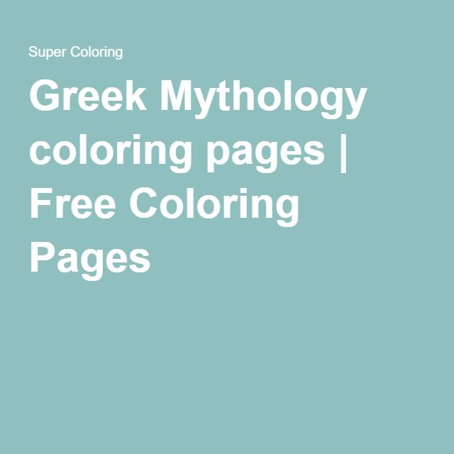 Greek Mythology coloring pages | Free Coloring Pages