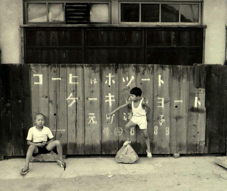 Kobe, 1956 by Kansuke Yamamoto
