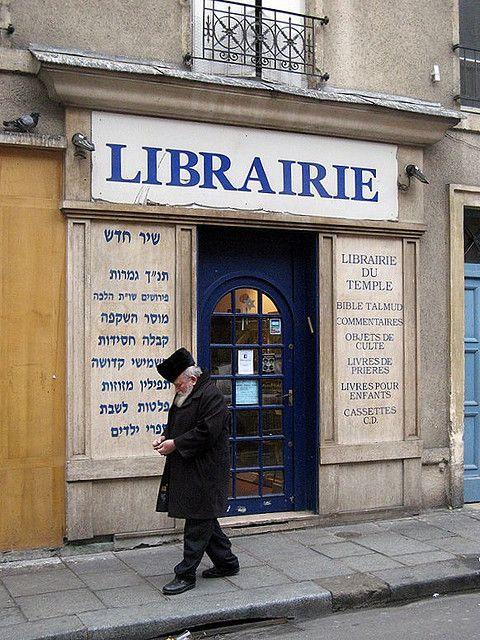 Jewish Bookstore, Le Marais, Paris