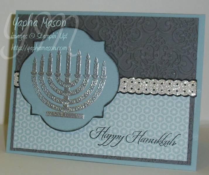 Jewish Celebrations Hanukkah in Gray by Yapha - Cards and Paper Crafts at Splitcoaststampers   I would do this but with brighter, cheerier colors, to go with the fun, happy festival aspect of the holiday
