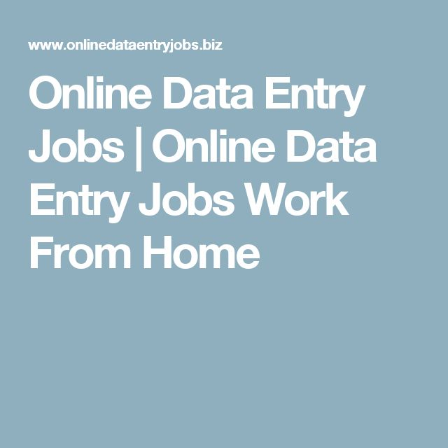 25 Best Ideas About Online Data Entry Jobs On Pinterest