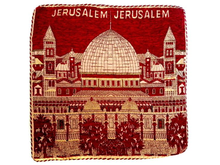 Red Jerusalem Pillow Cushion Case Cover Home Decor Judaica Israel 15.7""