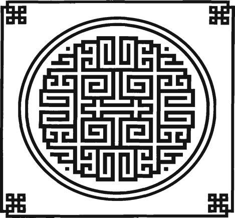 Энциклопедия тибетских символов и орнаментов стр.328   Мастер татуировки