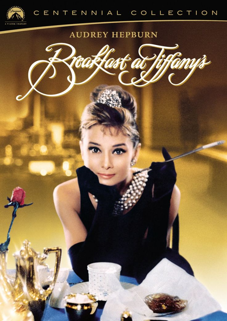 Breakfast at Tiffany's (fin. Aamiainen Tiffanylla), starring Audrey Hepburn.
