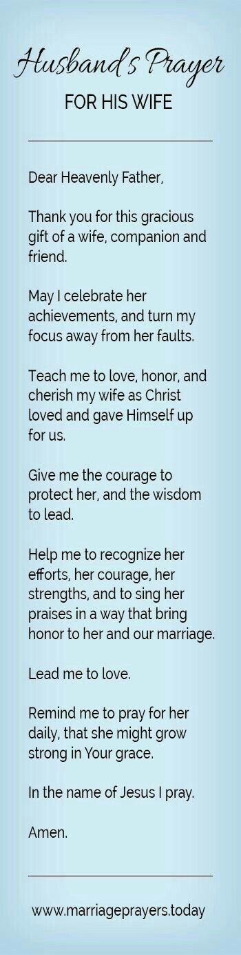 Prayer for wife