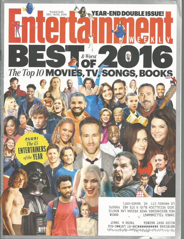 Ryan Reynolds Year End Edition Entertainment Weekly December 16/23 2016   #DoesNotApply