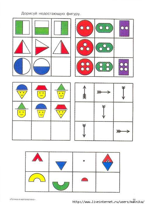 Сайт головоломок и логических задач в картинках