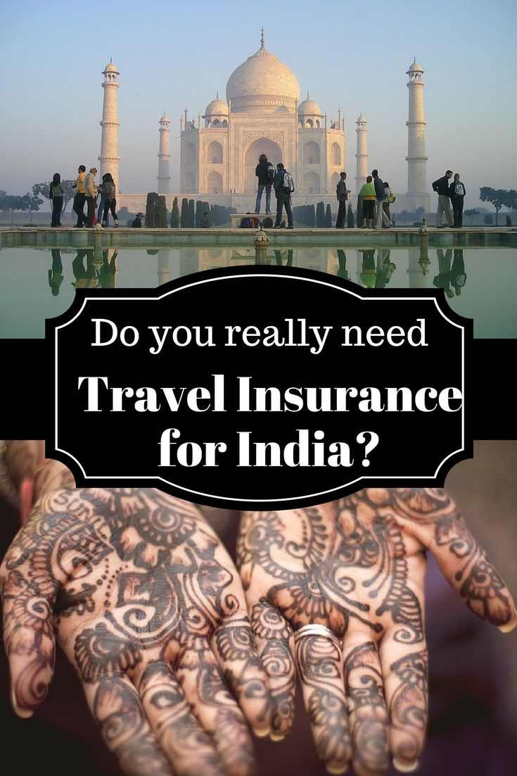 I've had a few emails from readers asking me if they really need to get travel insurance for India? – They've heard that medical care is pretty cheap in India and wonder if its worth it to get travel insurance for India. Here's my advice and tips