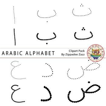 Dotted Trace Arabic Alphabet Clipart