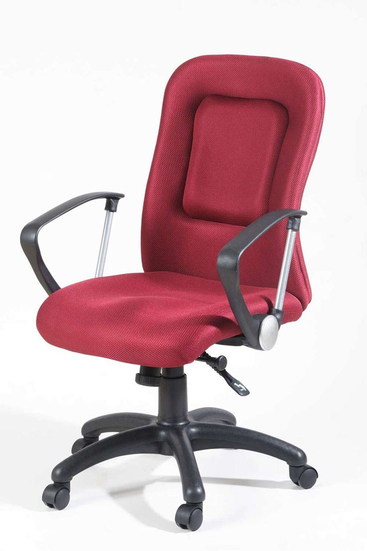 Red IKEA Recliners Design ~ http://www.lookmyhomes.com/advantages-of-using-ikea-recliners/