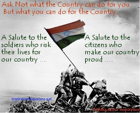 Inspiring Independence Day Quotes