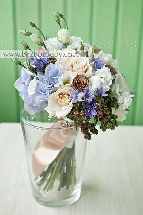 Свадебный букет, Белый свадебный букет, Гортензия, Голубой свадебный букет, Розы, Букет с ягодами, Букет с малиной   Евгения Безбородова