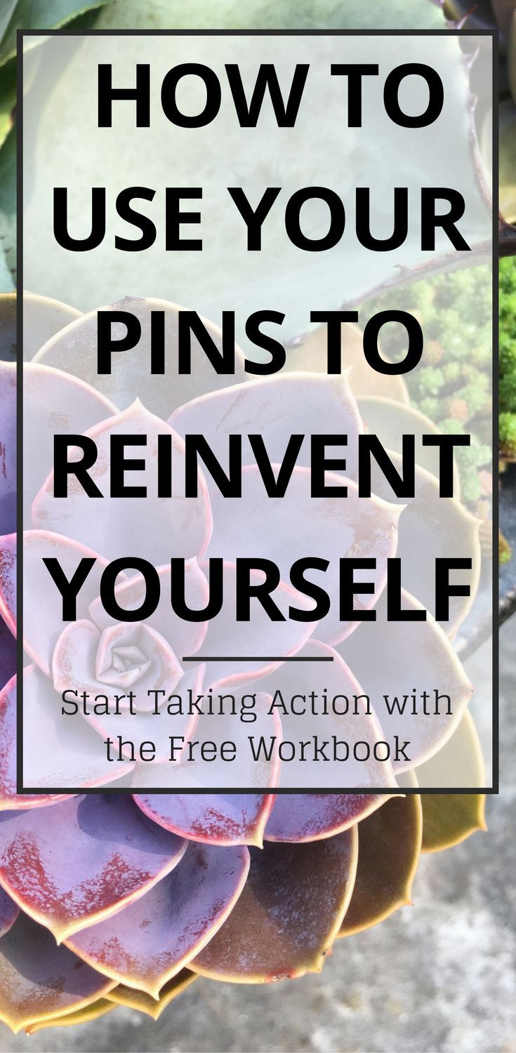 What do you actually do with all of the awesome PINS that you've been saving? It's time to take action. This post and workbook with help you get started.  #lifeplanning #planning #goalsetting #goals #challengeyourself #dreamlife #lifechanges #NewYearsResolutions #newyearsresolution #happiness #findingyourself #refocusingstrategies #livethelifeyouwant #totallifechanges #howtobehappy #newyearnewyou #gettingmotivated #findingmyself #needinspiration #needmotivation