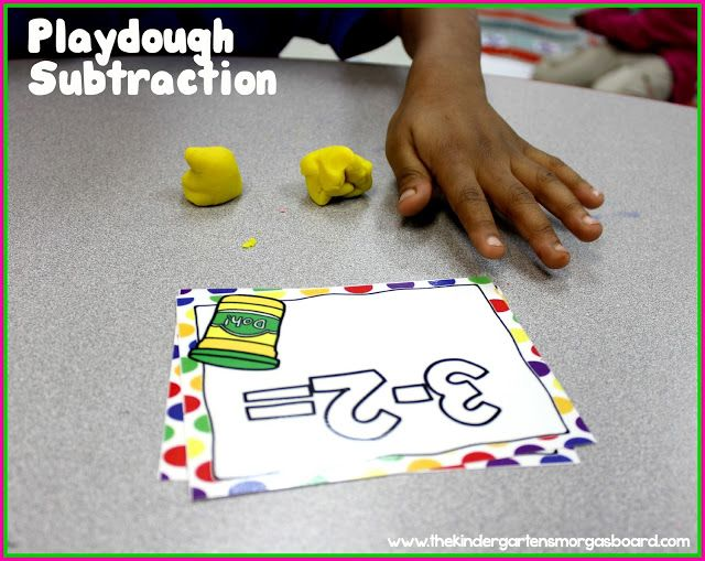 Smashing Subtraction!  Hands on subtraction activity!