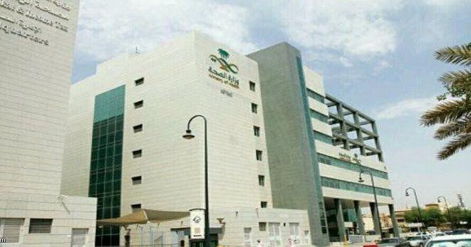 صحة الرياض تعلن خ لو مدارس المنطقة من مرض التراخوما الم عدي أعلنت المديرية العامة للشؤون الصحية بمنطقة الرياض خلو Building Egypt Multi Story Building
