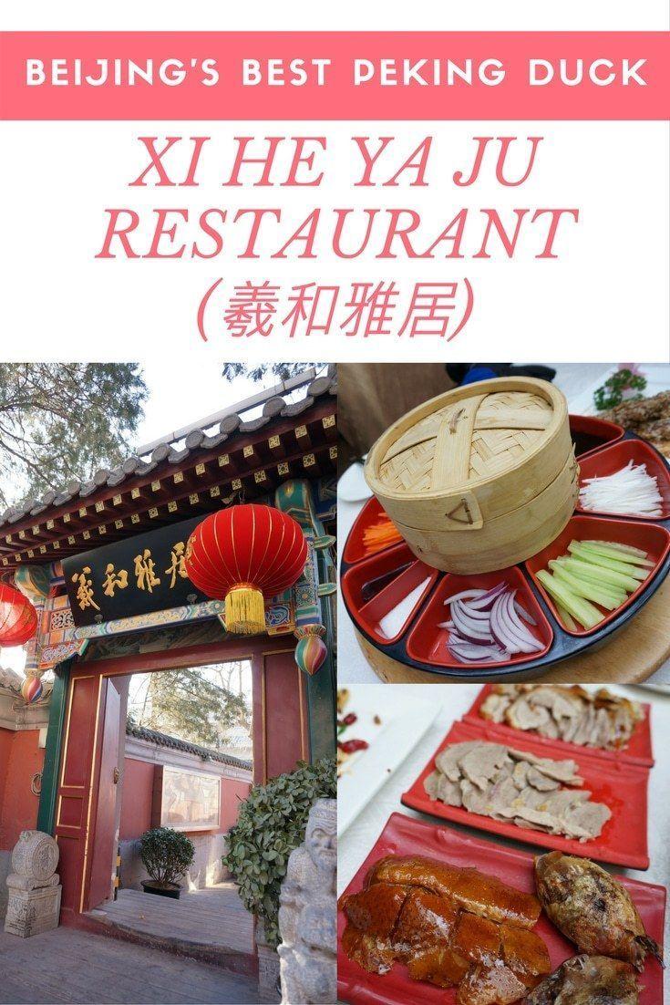 Beijing's Best Peking Duck - Xi He Ya Ju Restaurant