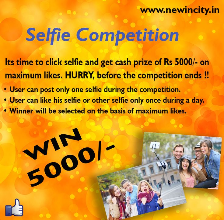 Participate now in #selfie #competition at #NewInCity. Visit Us:- http://www.newincity.in #OnlineServiceProvider