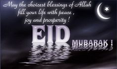 Eid Mubarak Wishes | Eid Mubarak: Eid Greeting Messages |Articles Web