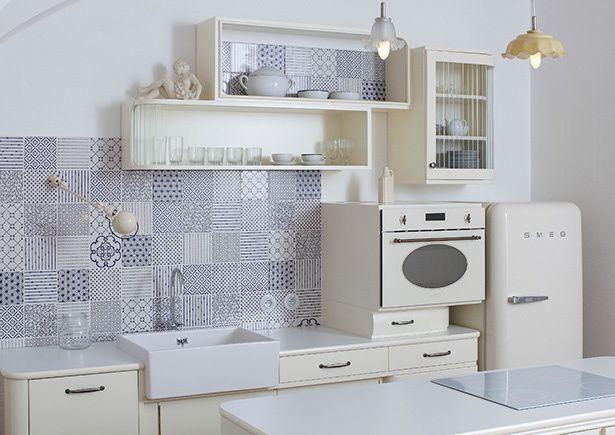 Inspiración para tu cocina