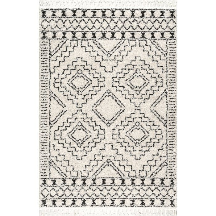 Lederer Off White Indoor Area Rug Reviews Joss Main Area Rugs Area Rug Sizes Rugs