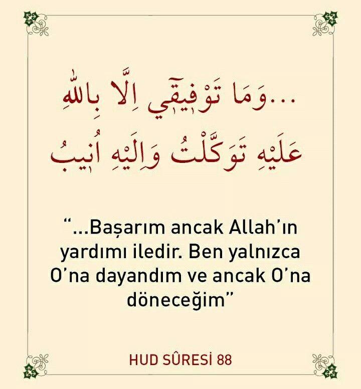 ☝ Şu'ayb: «Ey kavmim, ne dersiniz, eğer ben Rabbimin katından açık bir delil ile gelmişsem ve O, bana kendi katından güzel bir rızık vermişse ne yapmalıyım? Size muhalefet etmemle sizi men ettiğim şeylere kendim düşmek istemiyorum. Ben, yalnızca gücümün yettiği kadar düzeltmeyi istiyorum, başarım da Allah'ın yardımı iledir. Ben yalnız O'na dayandım ve ancak O'na yüz tutarım.  #başarı #Allah #yalnız #islam #hayırlıcumalar #türkiye #eyüpsultan #ilmisuffa