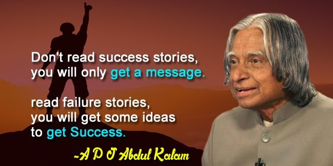 Motivational Quotes Of A P J Abdul Kalam Job Quotes Kalam Quotes Great Motivational Quotes