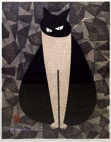 秋山画廊  Kiyoshi Saito
