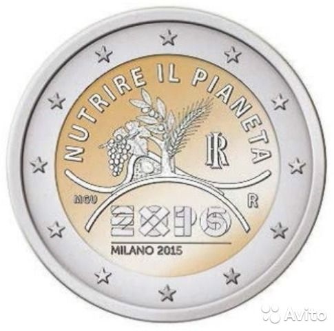 N♡T.2 euro: EXPO Milan 2015.Country: Italy Mintage year: 2015 Face value: 2 euro Diameter: 25.75 mm Weight: 8.50 g Alloy: Bimetal: CuNi, nordic gold Quality: Proof, BU, UNC