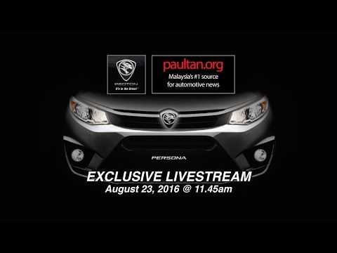 2016 Proton Persona – watch the launch live tomorrow from 11:45am onwards, exclusively on paultan.org    After a slow start to the year, Proton's three-sedan launch plan is getting well underway. In June, the national carmaker unveiled the new Perdana after years of hype, speculation, spyshots and teas   http://paultan.org/2016/08/22/2016-proton-persona-livestream/