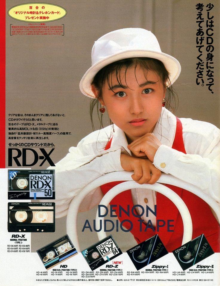 DENONカセットテープ RD-X