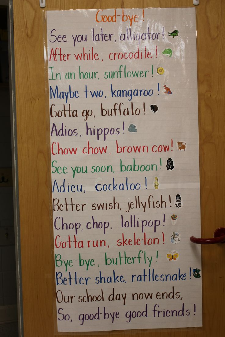"""Dr. Jean's song, """"Good-bye"""" written as a poem and posted in a kindergarten classroom."""