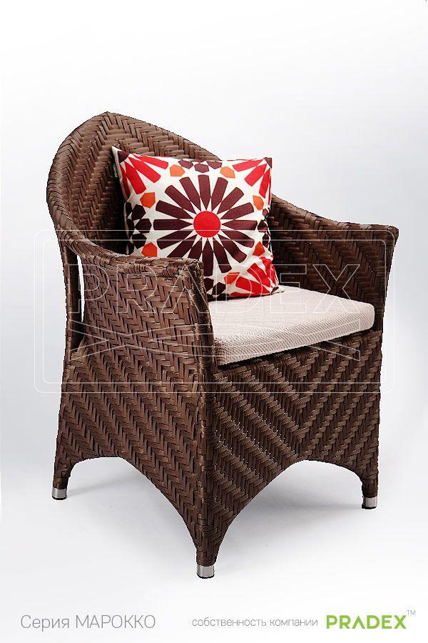 Кресло Марокко от компании PRADEX было разработано специально для комфортного отдыха в теплом домашнем кругу, или в уютном заведении. Его глубокая обеденная посадка и габариты могут обеспечить комфорт человеку любой комплекции, а витиеватость линий принесет изюминку в любой интерьер. #rattan #pradex #furniture #chair #мебель #прадекс #ротанг #кресло #уют